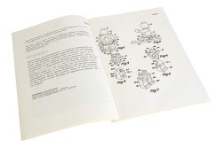 DK_minifigurepatent_1977_2