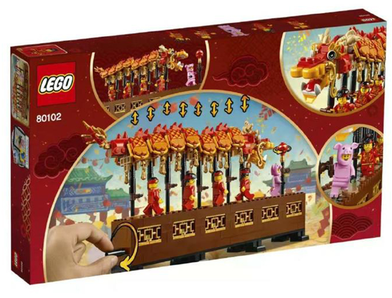 LEGO 80102 Chinese New Year Dragon Dance 2019 Asia Exclusive
